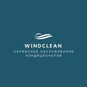 WindClean - Сервисное Обслуживание Кондиционеров